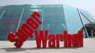 Lettre Warhol